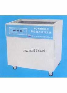 KQ-19800DB 超声波清洗器 单槽式数控超声波清洗器