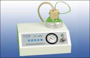 TX3 台式吸引器 真空泵 台式真空泵 微型台式真空泵