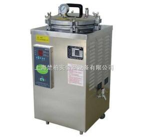YXQ-LS-30SII 高压蒸汽灭菌器 立式压力蒸汽灭菌器