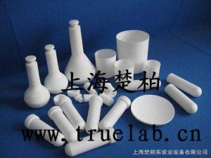 聚四氟乙烯离心管100ml、PTFE离心管、聚四氟乙烯、离心管、报价、价格