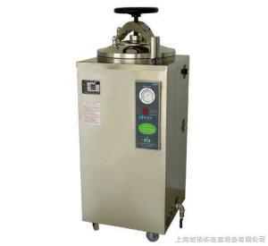 YXQ-LS-100SII 立式压力蒸汽灭菌器 YXQ-LS-100SII