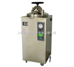 YXQ-LS-30SII 立式压力蒸汽灭菌器