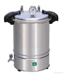 YXQ-SG46-280S 手提式高压蒸汽灭菌器(移位快开门)