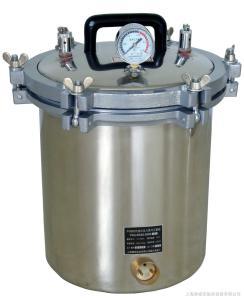YXQ-SG46-280SA 手提式煤电二用灭菌器