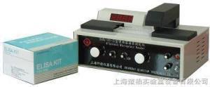 EAB1-95 EAB1-95黄曲霉毒素测定仪