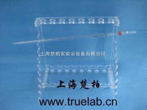 梯形 有机玻璃移液管架 梯形移液管架 圆形移液管架 可以放各种规格的移液管 PP材质