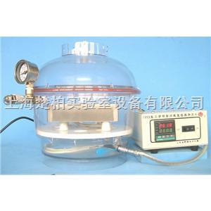 DJR-250 塑料真空干燥器| DJR-250|恒温电加热真空干燥器