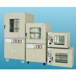 DZF-6030 精宏DZF系列真空干燥箱(200度)