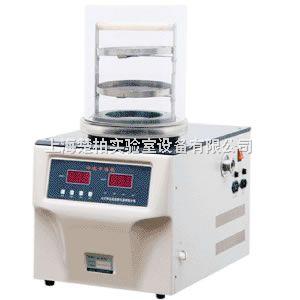 FD-1A-50 冷凍干燥機