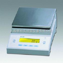 MP3002 恒平電子天平 0.01g