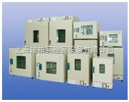 DHG-9203A 精宏臺式電熱恒溫鼓風干燥箱(200度)