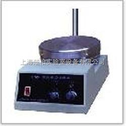 SH21-1恒溫磁力攪拌器