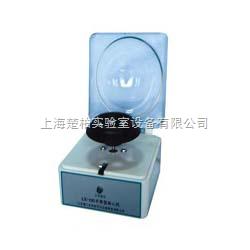 LX-100 LX-100 手掌型离心机