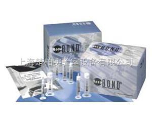 200 mg-Agilent SPE小柱AccuBOND 碱性氧化铝