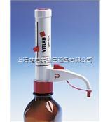 2.5-100ml 德國Vitlab Simplex/genius瓶口分配器分液管