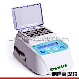 HB-100MC 迷你金属浴 制冷型