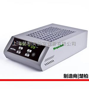 HB-150 高温型恒温金属浴
