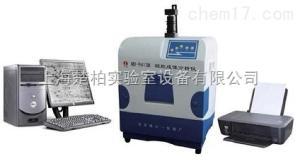 WD-9413B WD-9413B凝胶成像分析系统