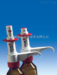 5.0-50.0ml 1605507 德國VITLAB瓶口分液器1625507
