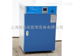BPH-9052/9082 慧泰BPH系列精密恒溫/細胞培養箱