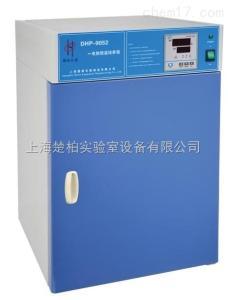 DHP-9052/9082 慧泰DHP系列電熱恒溫培養箱