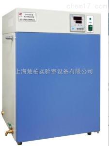 GHP-9050/9080 慧泰GHP系列隔水式恒溫培養箱
