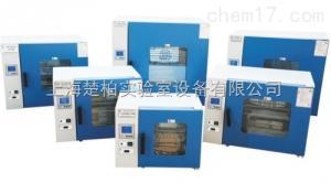 DHG-9030A/9050A 慧泰DHG系列鼓风干燥箱