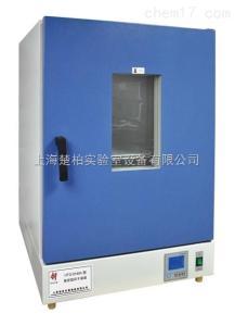 HTG-9070A/9140A 慧泰HTG系列立式鼓風干燥箱