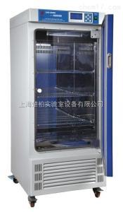 LHS-100SC/100HC 慧泰LHS系列恒溫恒濕箱