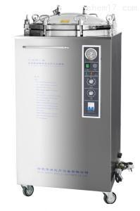 LX-B35L醫用蒸汽消毒鍋,武漢高壓滅菌器