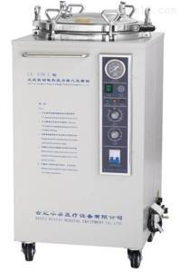 LX-B100L,LX-B120L,LX-B150L高压灭菌器