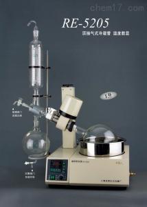 亚荣生化仪器厂旋转蒸发仪产品价格