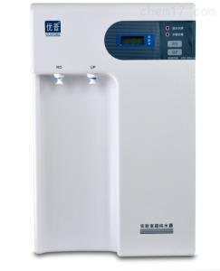 优普实验室超纯水器UPT-II-10T