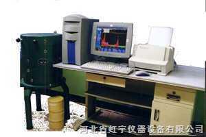 CIT-3000F 低本底多道γ能谱仪