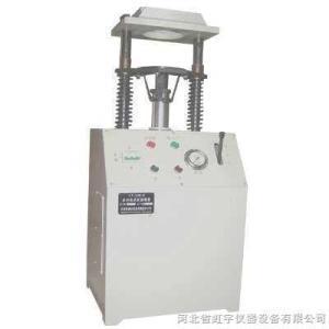 WYC-3 电动液压成型脱模机