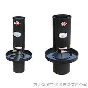 150 灌砂筒&150型号参数图片价格厂家使用方法
