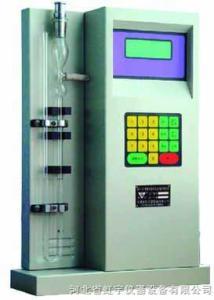 FBT-9 水泥全自動比表面積測定儀推薦生產廠家優秀供應商