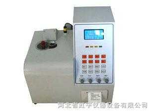 FCAO-1 游离氧化钙快速测定仪推荐生产厂家优秀供应商