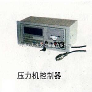 DYE-2000 压力机数显控制器及传感器