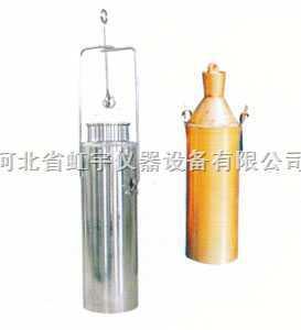 LQ-1 瀝青取樣器,取樣器