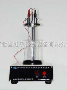 SYD-0653 乳化沥青微粒离子电荷试验仪,电荷试验仪