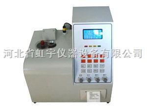 Ca-5 游离氧化钙测定仪,游离钙快速测定仪