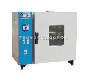 101 电热恒温干燥箱,鼓风干燥箱,电热恒温培养箱,数显干燥箱