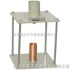 细集料测定仪(细集料粗糙度专用测定仪)
