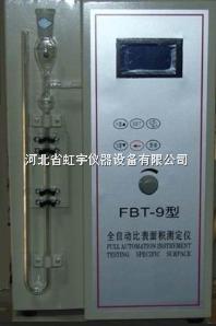 FBT-9 水泥勃氏透氣比表面積儀