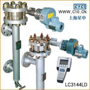 LC3144LD 智能电动浮筒液位变送器