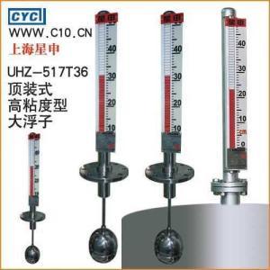 UHZ-517F60内浮子高粘度磁翻柱液位计