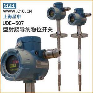 UDE-507 型射频导纳物位开关