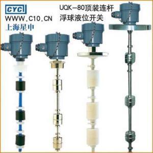UQK-80 浮球液位控制器