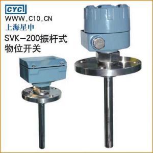 SVK-200系列 振杆式物位开关